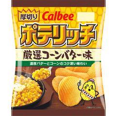 カルビー/コンビニ限定「ポテリッチ 厳選コーンバター味」