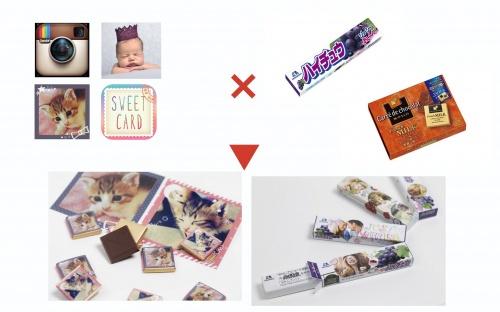 森永製菓/写真でオリジナルパッケージを作れる「おかしプリント」開始