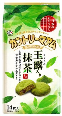抹茶を使った期間限定商品1