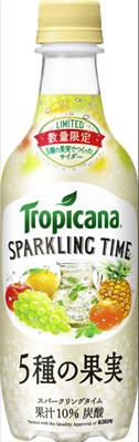 トロピカーナ スパークリングタイム 5種の果実