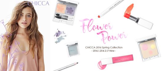 「CHICCA」春のコレクション「Flower Power」