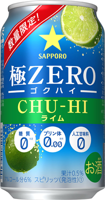 極ZERO CHU-HI ゴクハイ ライム