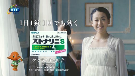 浅田真央さん、浅田舞さん出演ストナリニS新CM「効き目連続ドラマ」篇