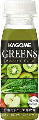 カゴメ/関東1都6県限定「GREENS クレンジンググリーン」