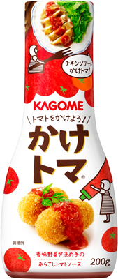 カゴメ/トマトと香味野菜を合わせた調味料「かけトマ」