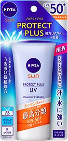 ニベアサン プロテクトプラス UVミルキィエッセンス