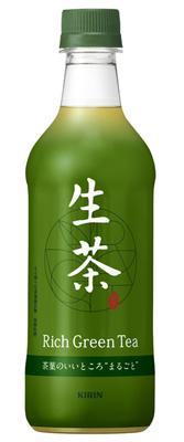 「生茶」をリニューアル発売