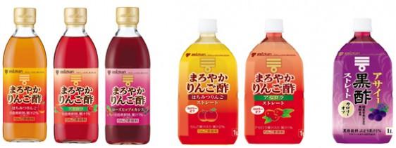 「まろやかりんご酢」など人気の食酢飲料の品揃えを強化