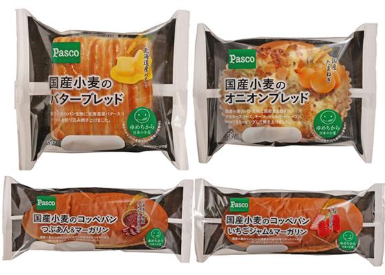 国産小麦を100%使用した菓子パン4アイテム