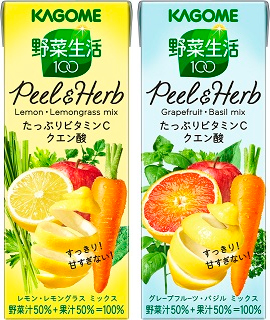 Peel&Herb レモン・レモングラスミックス・グレープフルーツ・バジルミックス