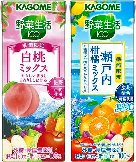 白桃ミックス、瀬戸内柑橘ミックス