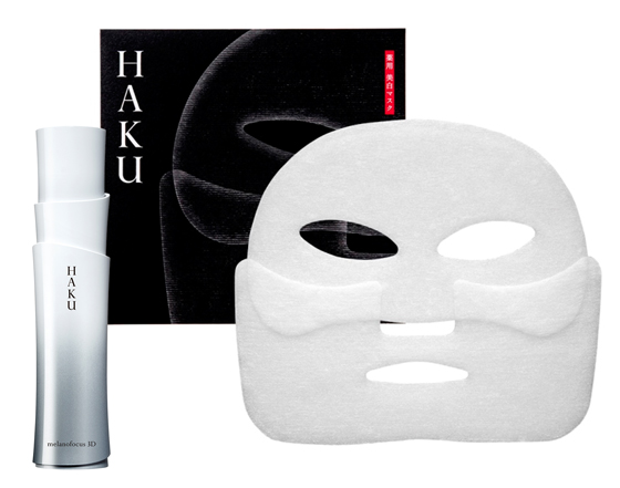 HAKU メラノフォーカス 3D、メラノシールド マスク