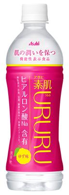 素肌URURU