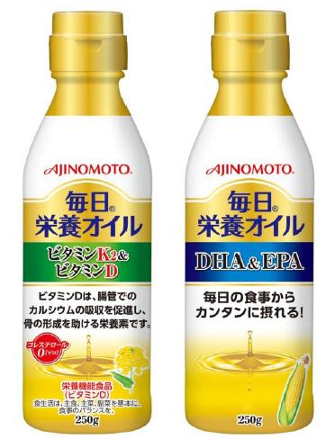 毎日栄養オイル ビタミンK2&ビタミンD・DHA&EPA