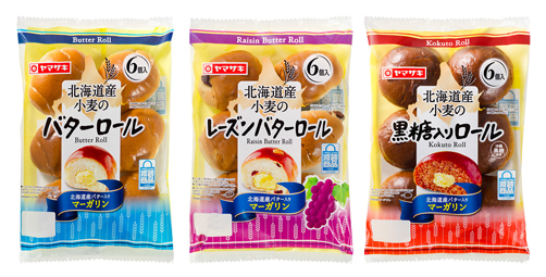 北海道産小麦のバターロール・レーズンバターロール・黒糖入りロール