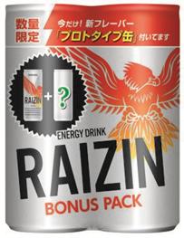 RAIZIN BONUS PACK