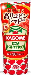 高リコピントマトを使用したトマトケチャップ
