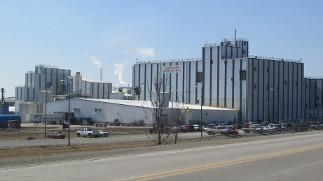 味の素ハートランド社エディビル工場