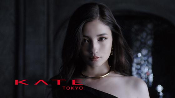 黒木メイサさん出演KATE新CM