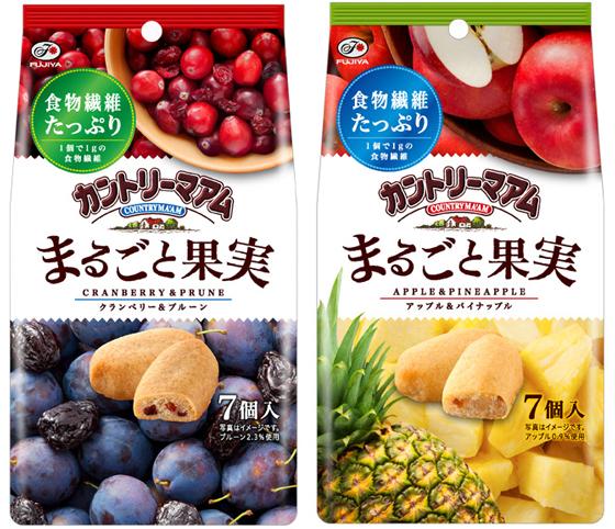 クランベリー&プルーン、アップル&パイナップル