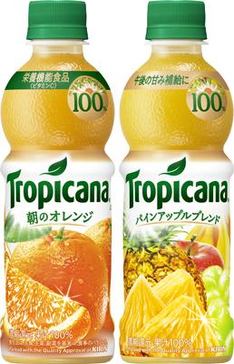 トロピカーナ 100% 朝のオレンジ・パインアップルブレンド