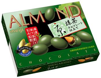 アーモンド 京抹茶チョコレート仕立て