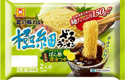 マルちゃん 北の味わい 極細ざるラーメン 自家製ぽん酢醤油つゆ