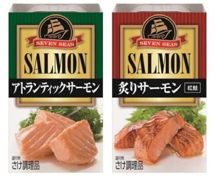 セブンシーズ アトランティックサーモン・炙りサーモン(紅鮭)