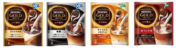ネスカフェ ゴールドブレンド コク深め ポーション シリーズ