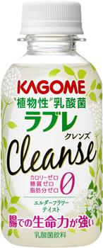 カゴメ/カロリー・糖質・脂肪分ゼロ「植物性乳酸菌ラブレ クレンズ」