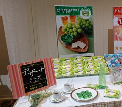 北海道100 クリームチーズ シャルドネ