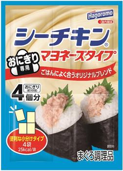 シーチキンマヨネーズタイプ(しょうゆ味)