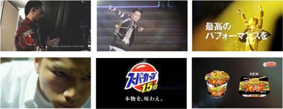 三代目 J Soul Brothers from EXILE TRIBEの登坂広臣さん出演CM