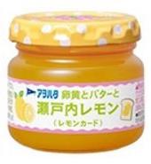 卵黄とバターと瀬戸内レモン(レモンカード)