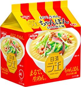 ラ王 ちゃんぽん 5食パック