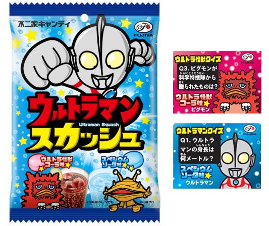 ウルトラマンスカッシュキャンディ袋