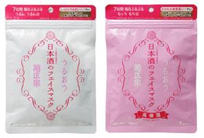 菊正宗 日本酒のフェイスマスク・同 高保湿