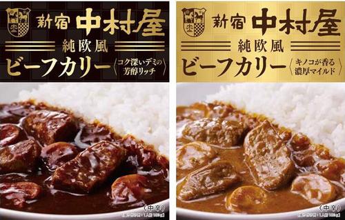 純欧風ビーフカリー コク深いデミの芳醇リッチ・キノコが香る濃厚マイルド