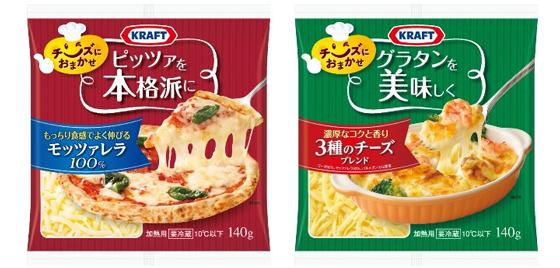 クラフト チーズにおまかせ2品