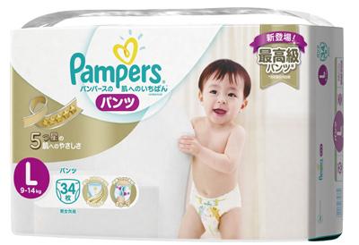 パンパースの肌へのいちばん パンツ