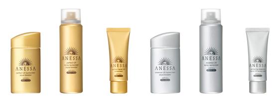 「アネッサ」から新製品