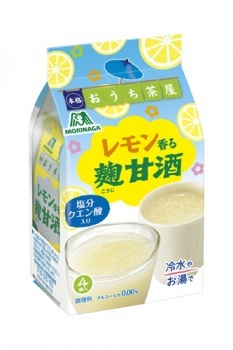 レモン香る麹甘酒