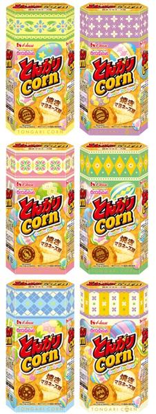 「とんがりコーン 焼きマヨネーズ味」のイースターパッケージ