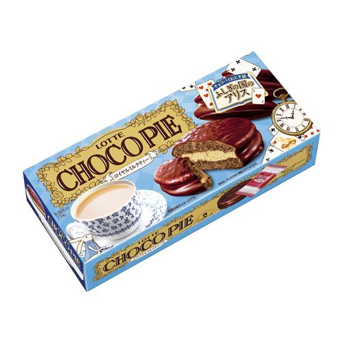 チョコパイ ロイヤルミルクティー