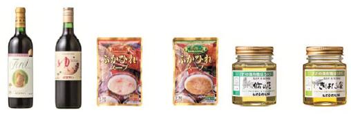 東日本大震災復興支援としてワイン、スープ、はちみつなど販売