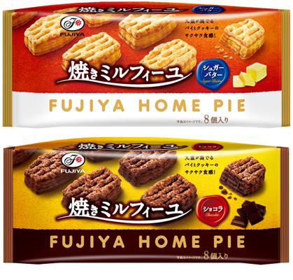 ホームパイ焼きミルフィーユ シュガーバター・ショコラ