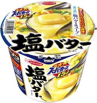 三つ星スーパーカップ1.5倍 塩バター味ラーメン