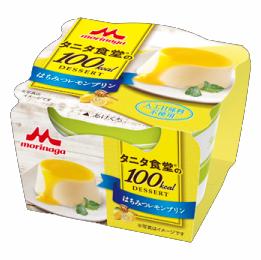 タニタ食堂の100kcalデザート はちみつレモンプリン