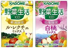 野菜生活100 ル・レクチェミックス、白桃ミックス