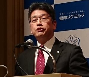 板橋登志雄取締役